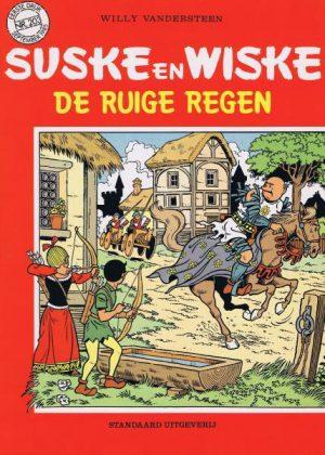 Suske en Wiske 203 - De ruige regen (1e Druk)