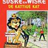 Suske en Wiske 205 - De kattige kat (1e Druk)