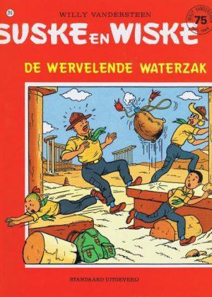Suske en Wiske 216 - De wervelende waterzak (75 jaar)