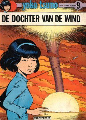 Yoko Tsuno - De dochter van de wind