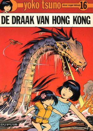 Yoko Tsuno - De draak van Hong Kong