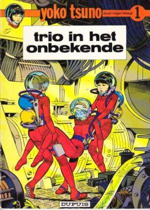 Yoko Tsuno Trio in onbekende