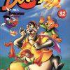 Duck Tales Deel 32