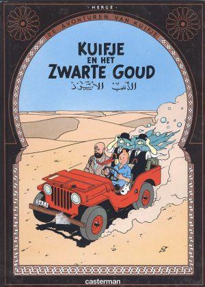 Kuifje - en het Zwarte Goud (Hardcover)