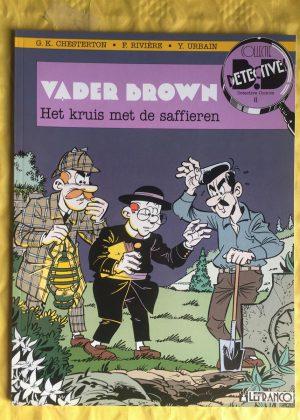 Vader Brown