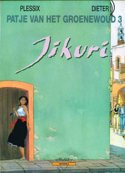 Jikuri