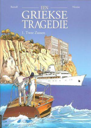 Een Griekse tragedie 1 - Twee zussen