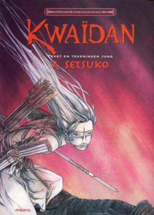 We bevinden ons in de 14e eeuw, twee eeuwen na de dood van O-Tei, de prinses van het meer. De legende over de prinses is weer opgedoken en beïnvloedt het lot van Setsuko, het meisje zonder gezicht. In vroeger tijden zijn O-Tei en Nanko minnaars geweest, totdat hun samenzijn ruw werd verstoord. Zal Setsuko er alsnog voor kunnen gaan zorgen dat hun verhaal een goede afloop krijgt?