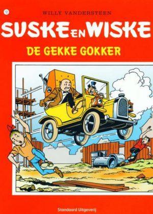 Suske en Wiske 12 - De gekke gokker (Zgan)
