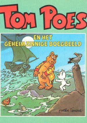 Tom Poes - Het geheimzinnige boegbeeld (1e druk 1984)