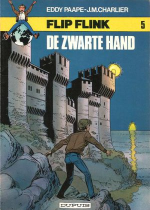 Flip Flink 5 - De zwarte hand (1e druk 1980)
