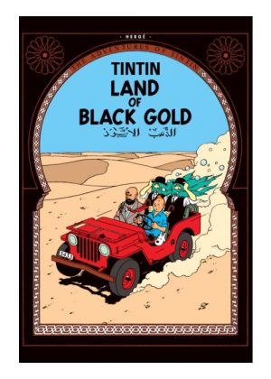 TinTin - Land of Black Gold (Soft-Cover)