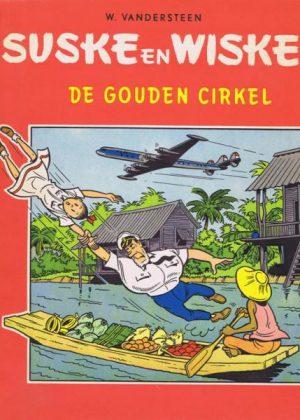 Suske en Wiske 39 - De gouden cirkel (1e druk 1967)