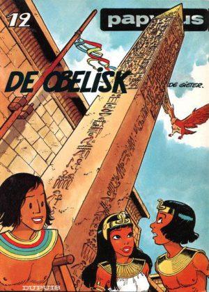 Papyrus 12 - De obelisk