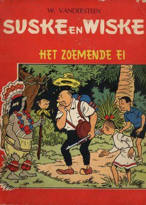 Suske en Wiske 53 - Het zoemende ei (1e druk 1964)