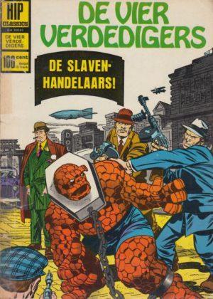 De Vier Verdedigers - De slavenhandelaars! (Tweedehands)