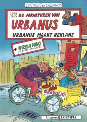 De avonturen van Urbanus - Urbanus maakt reklame (Nieuw)