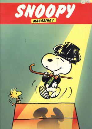 Snoopy magazine 1