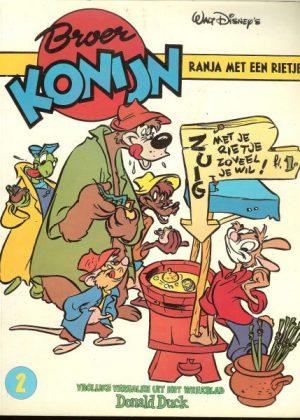 Walt Disney's Broer konijn 2- Ranja met een rietje