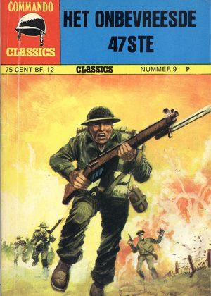 Commando Classics - Het Onbevreesde 47ste (Pocketstrip)