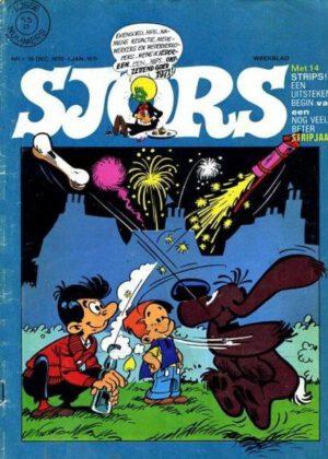 Sjors Weekblad - (1971) (53 strips)