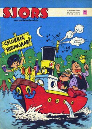 Sjors van de Rebellenclub - (1967) (52 strips)