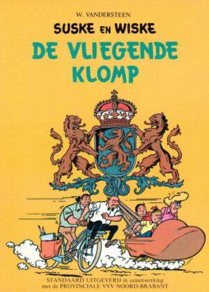 Suske en Wiske - De Vliegende Klomp (2e druk 1975)