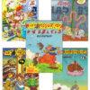 Joop Klepzeiker strippakket (5 strips)
